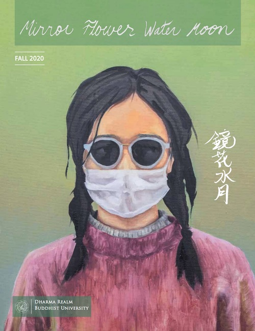 Cover of magazine, featuring a young women wearing a mask and sunglasses