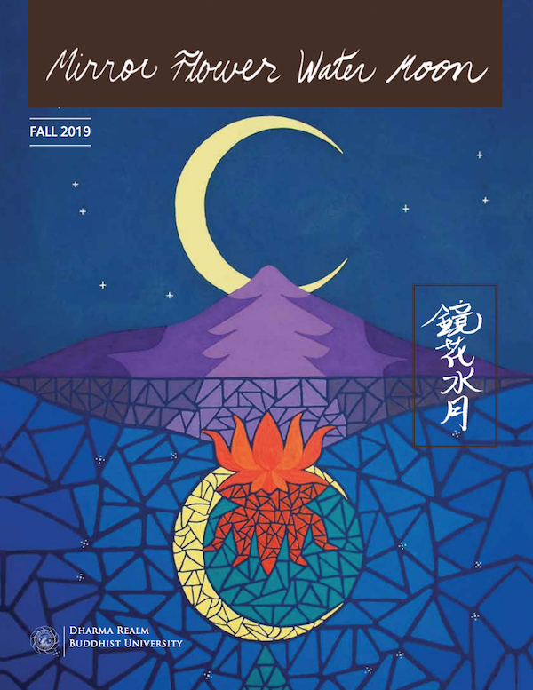 Cover for Fall 19 Student Magazine